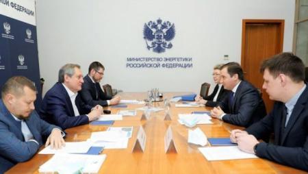 Фото: пресс-служба Министерства энергетики РФ