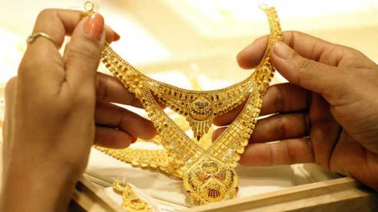 Gold Price Updates in Chennai 2020-News4 Tamil Latest Business News in Tamil