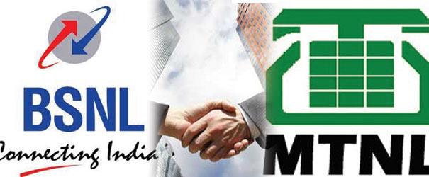 Merge MTNL with BSNL