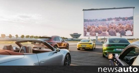 Η Porsche και η Audi οργανώνουν παραστάσεις με drive-in