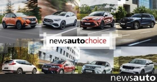 newsautoChoice: Τα καλύτερα SUV NewsAuto.gr