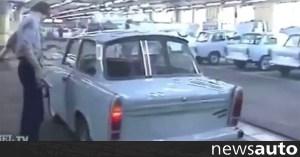 Ο απίστευτος ποιοτικός έλεγχος σε ένα εργοστάσιο αυτοκινήτων στη δεκαετία του '80 (βίντεο)