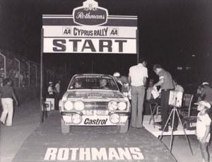 CR-1980_start_Roger Glark