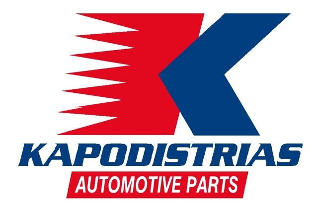 KAPODISTRIAS Logo EN (JPEG)