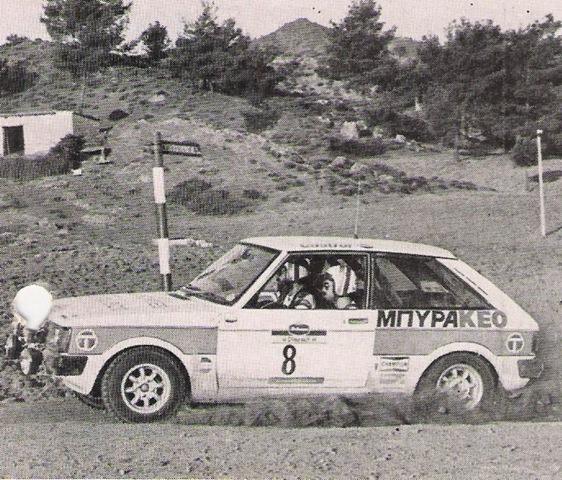 cyprus-rallye-cy-41-eliminacja-3-04