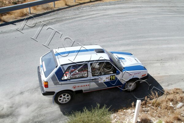 RALLY PIKKHS 10-10-2015 (273)