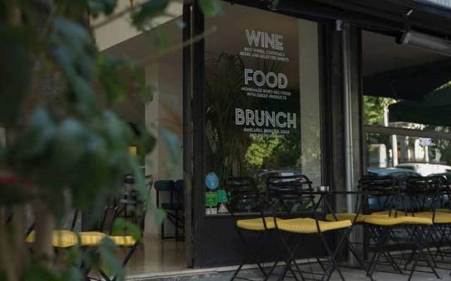 Πού θα πιείτε το κρασί σας το απόγευμα της Μεγάλης Παρασκευής – Newsbeast