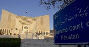 Chief Justice Supreme Court