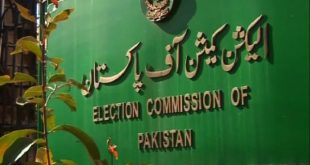 ECP issues