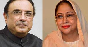 Zardari and Faryal Talpur
