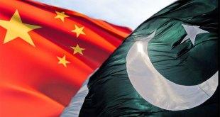 Pakistan to receive $2.1