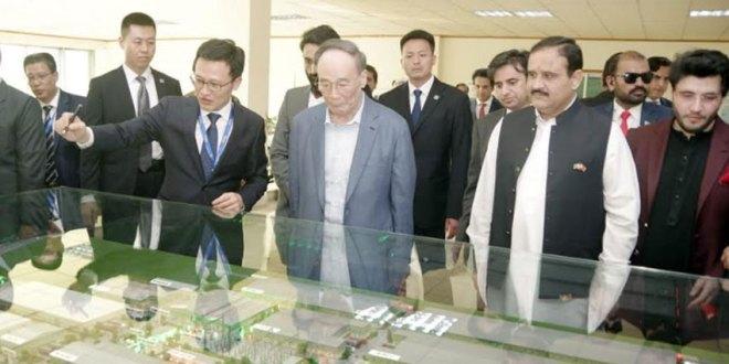 Chinese Vice President visits Haier-Ruba