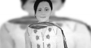 Farishta murder case
