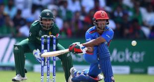 Pakistan beat Afghanistan