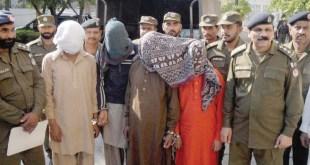 Rawalpindi police