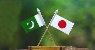 jaban pakistan