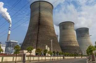 Arab nuclear power plant