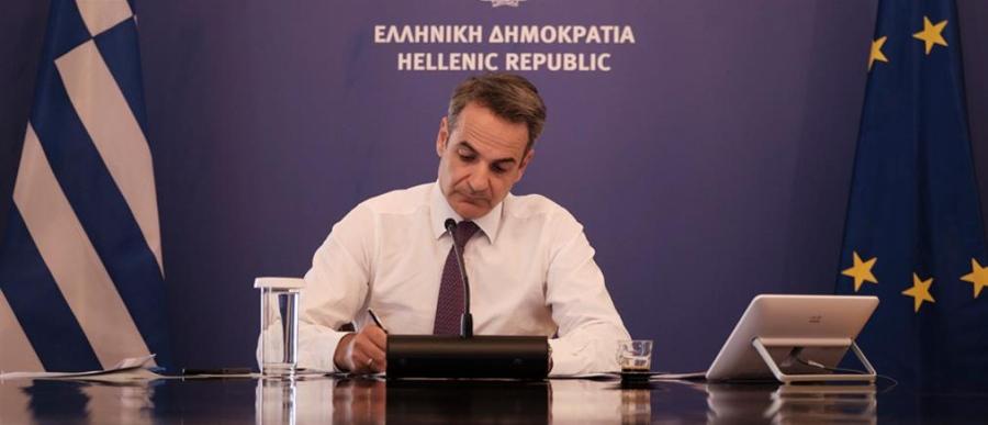 Ο Μητσοτάκης ενημερώνει τηλεφωνικά την Τρίτη τους πολιτικούς αρχηγούς