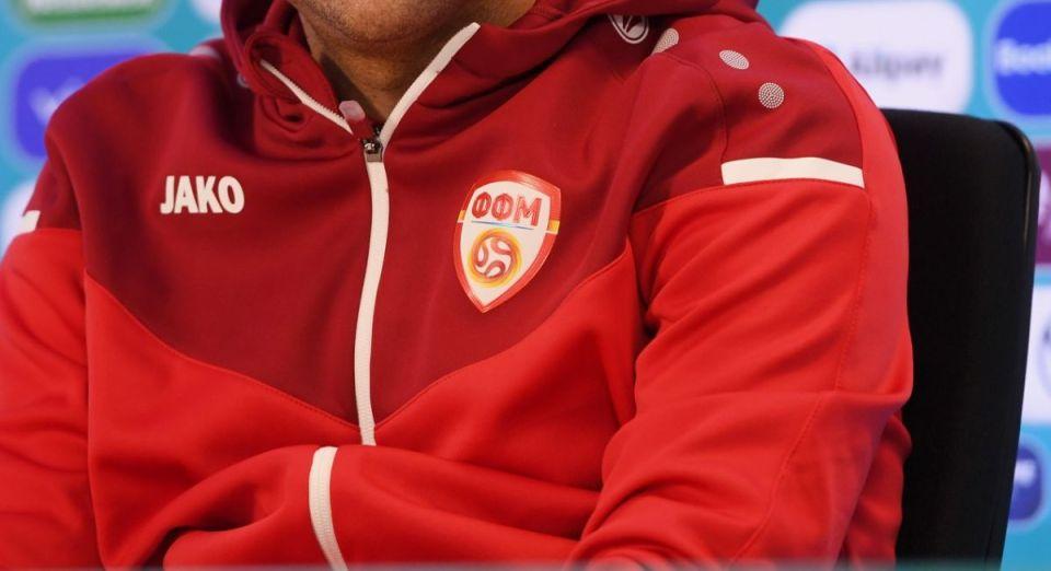 Euro 2020 Σκόπια σήμα