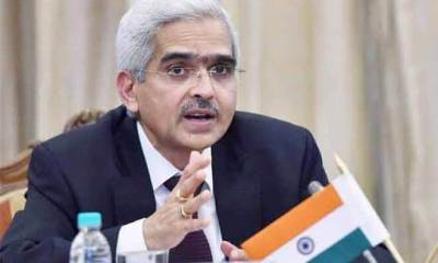 Shaktikanta Das new Rs.1000