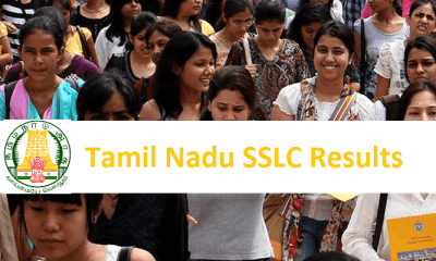 10th Results (SSLC) Announced