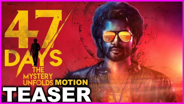 47 Days Telugu Movie
