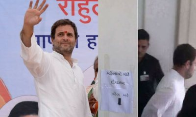 Rahul Gandhi Enters Ladies Toilet