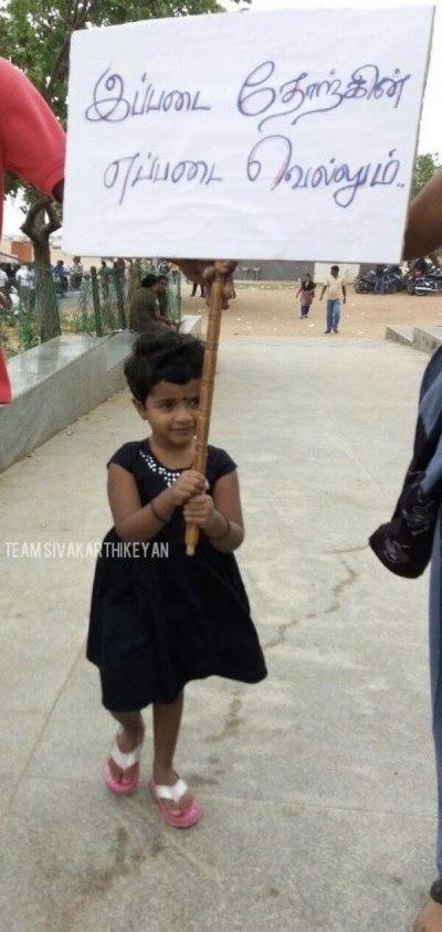 Sivakarthikeyan Daughter Aaradhana in Jallikattu Protest