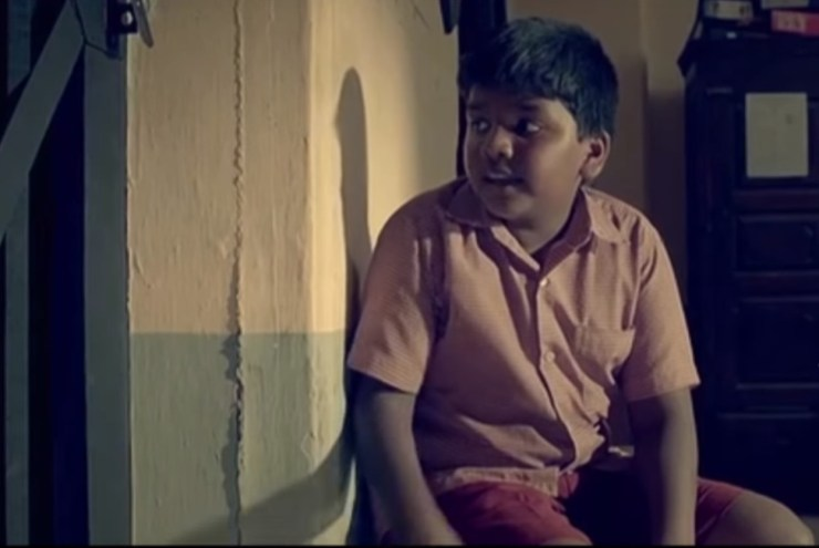 Vijay Sethupathi Son