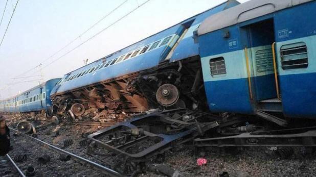 Vasco Da Gama-Patna Express Derails near Manikpur | 3 Dead and 7 Injured in UP