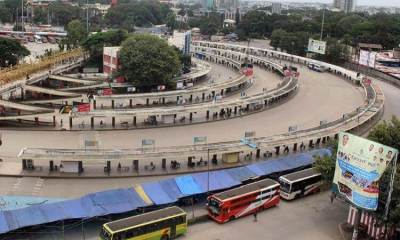 Karnataka Bandh Over Mahadayi River Dispute