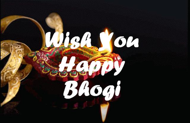 Happy Bhogi Festival Images