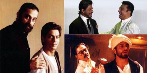 Kamal Haasan with Sharukh Khan