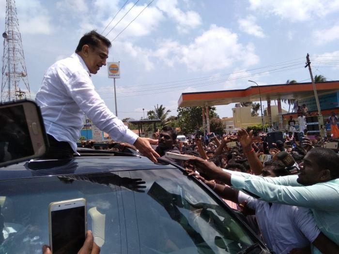Kamal Haasan Party Launch