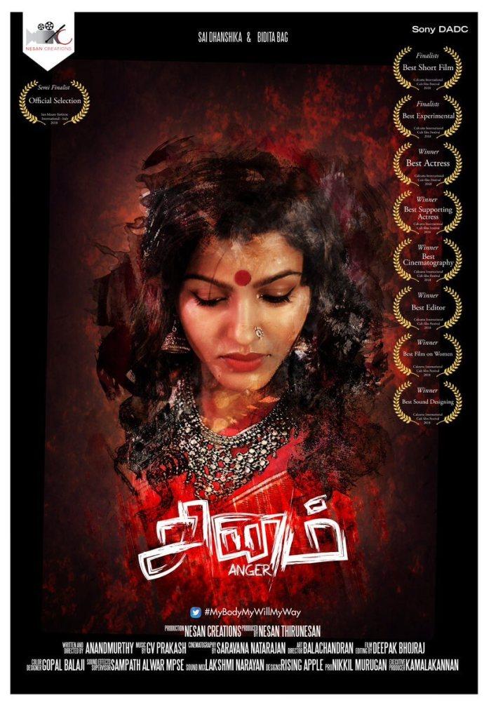 Sinam Tamil Short Movie