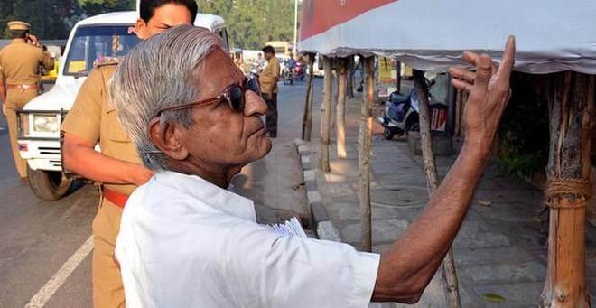 Traffic Ramaswamy