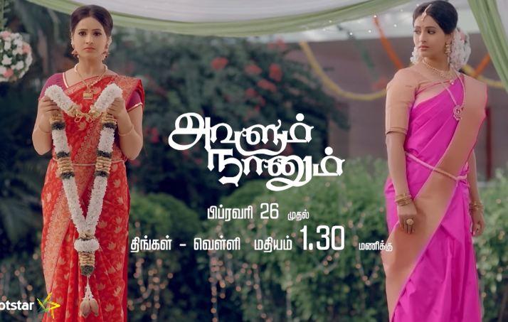 Avalum Naanum Serial Wiki   Cast, Crews & Promos   Vijay TV
