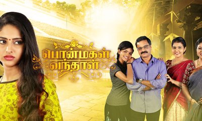 Ponmagal Vanthal Serial Wiki | Cast, Crew & Promos | Vijay TV