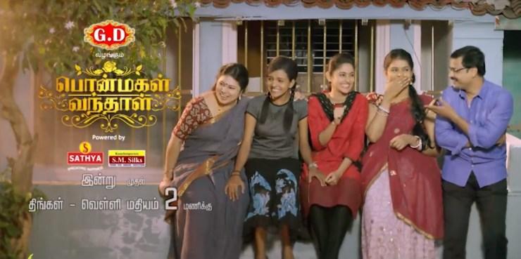 Ponmagal Vanthal Serial Wiki | Cast, Crew & Promos | Vijay TV