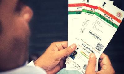 Aadhaar Card Online Registration