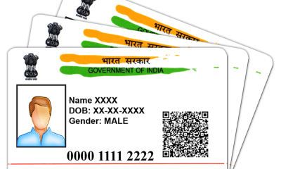How to Get Aadhaar Card