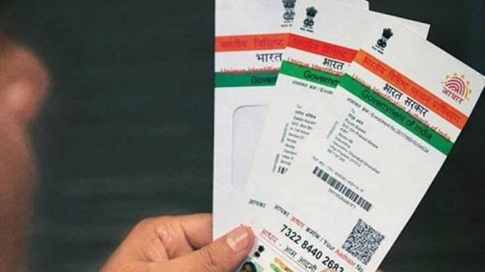 Aadhar Card Details