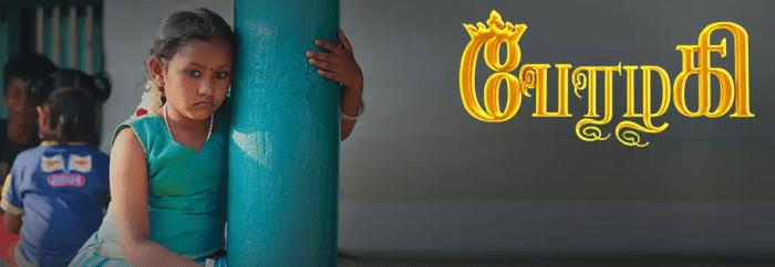 Perazhagi Serial (TV Series) Episodes, Cast & Crew   Colors Tamil TV