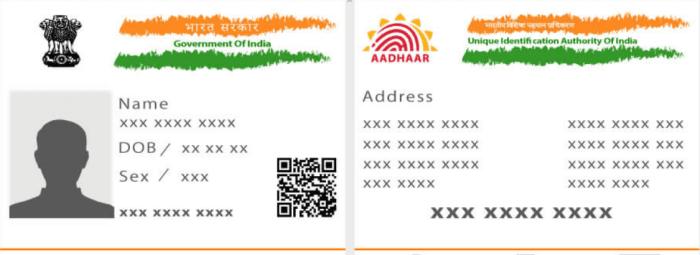 How to Get Aadhaar Card