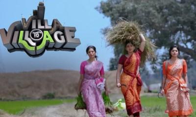 Villa to Village Reality Show   Contestants, Winners, Elimination