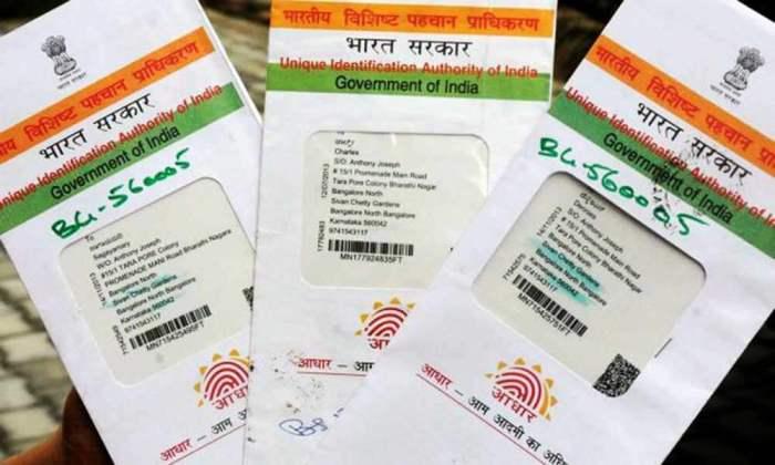What is Aadhaar Card