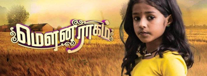 Star Vijay TV Schedule | List of Programs and Timings