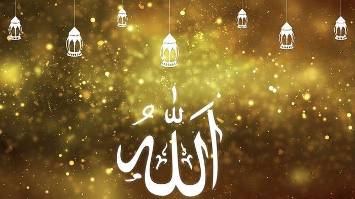 Happy Ramadan Photos