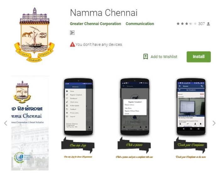 3000 Complaints on Namma Chennai App