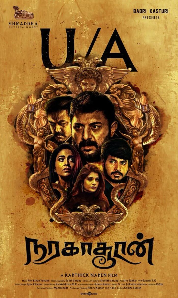 Karthick Naren's Naragasooran Censored Without Any Cuts